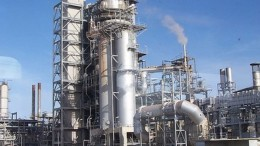 Nigeria Port-Harcourt refinery