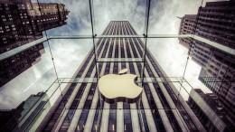 inside apple company