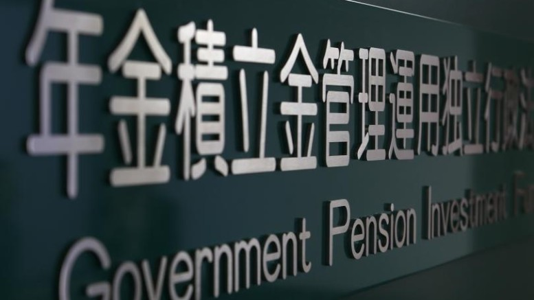 Japan's Pension Fund Reports Record $51B Loss.
