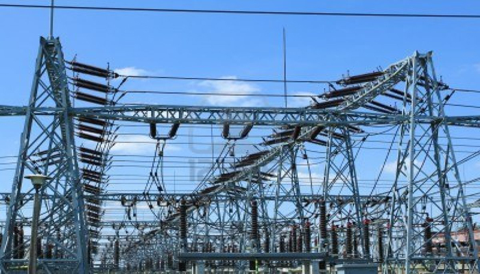 PHCN Power Plant