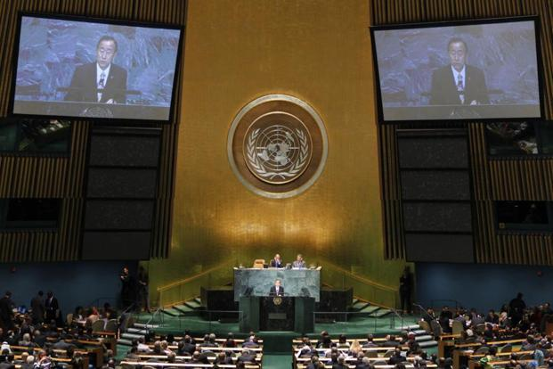 A file photo shows Ban Ki-moon opening the 65th annual United Nations General Assembly