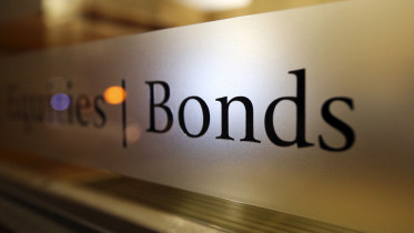 Image result for FG offers monthly Savings Bond at 14.54%