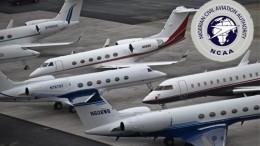 nigerian-civil-aviation-authority-ncaa