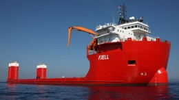 FAIR Secures Marine Transportation Contract from Aveon Offshore in Nigeria