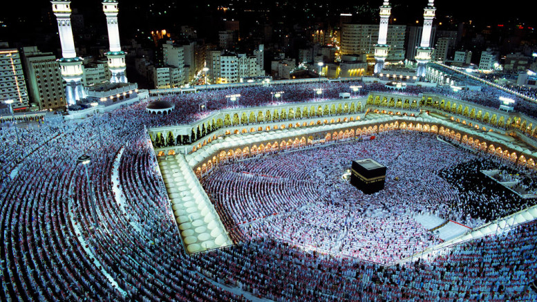 Despite Recession, States, Others Spend Over N136.5bn on Hajj
