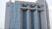 Diamond-Bank-HQ