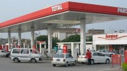 Total Nigeria Petrol station