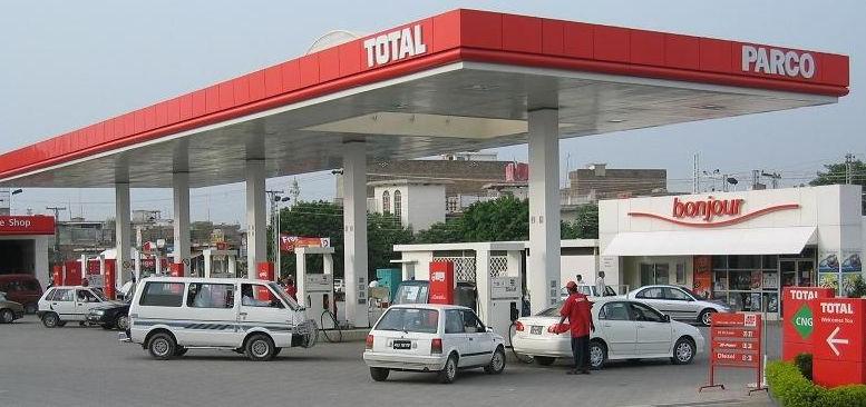Total Nigeria Petrol station