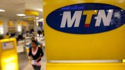 MTN seeks
