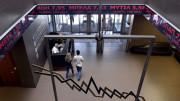 The Athens Stock Exchange
