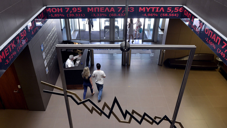 The Athens Stock Exchange