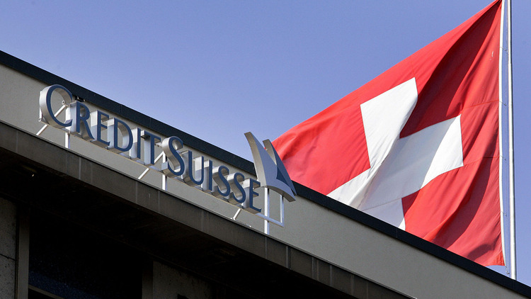 A Credit Suisse branch in Geneva