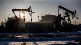 Oil Pumping Jacks Operating At MND AS Depot As $30 Barrel Gets Closer