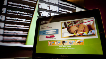 Groupon Starts China Site Gaopeng