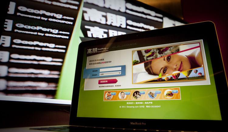 Groupon Starts China Site Gaopeng