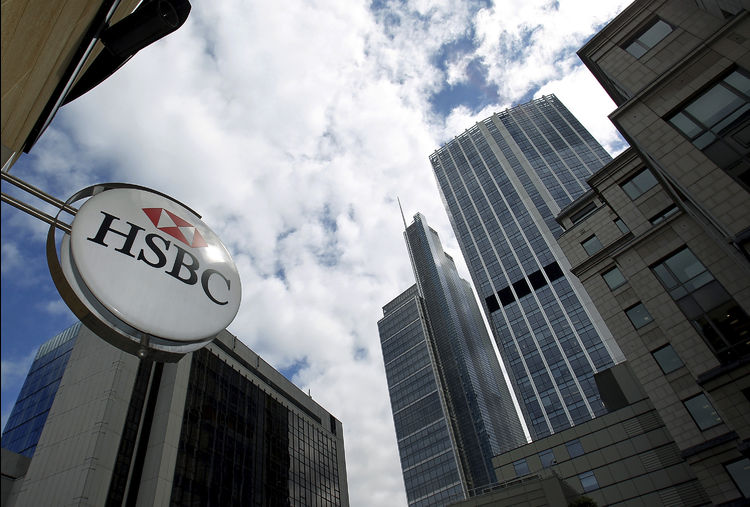 HSBC top family office