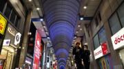Japan's Economy