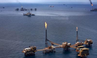 Oil price Nigeria