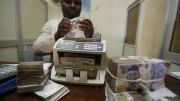 nigerian currency