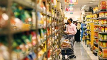 singapore Consumer Prices
