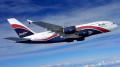 Arik Airplane