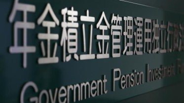 Japan's Pension Fund Reports Record $64B Loss