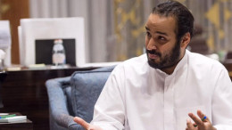 Saudi Arabia Deputy Prince
