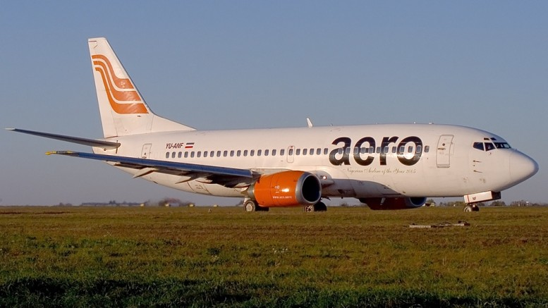 Aero Contractors Airlines