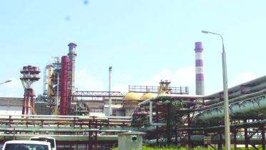 Ajaokuta Steel