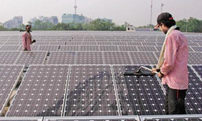 Solar power - Investors King