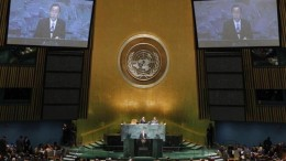 a-file-photo-shows-ban-ki-moon-opening-the-65th-annual-united-nations-general-assembly