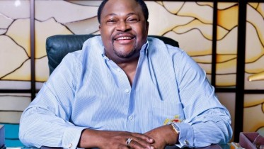 Ghana Gives Adenuga Highest Honour