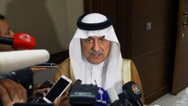saudi-minister-of-finance