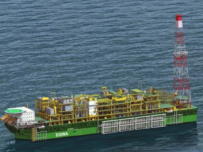 Aveon Offshore Limited