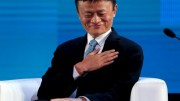 Alibaba CEO Jack Ma gestures as he is introduced to participate in a panel discussion at the APEC CEO Summit in Manila