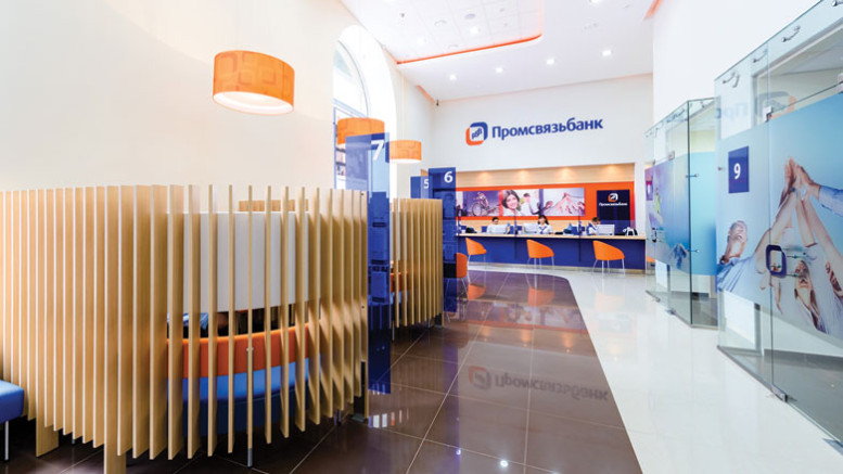 Russian bank, Promsvyazbank