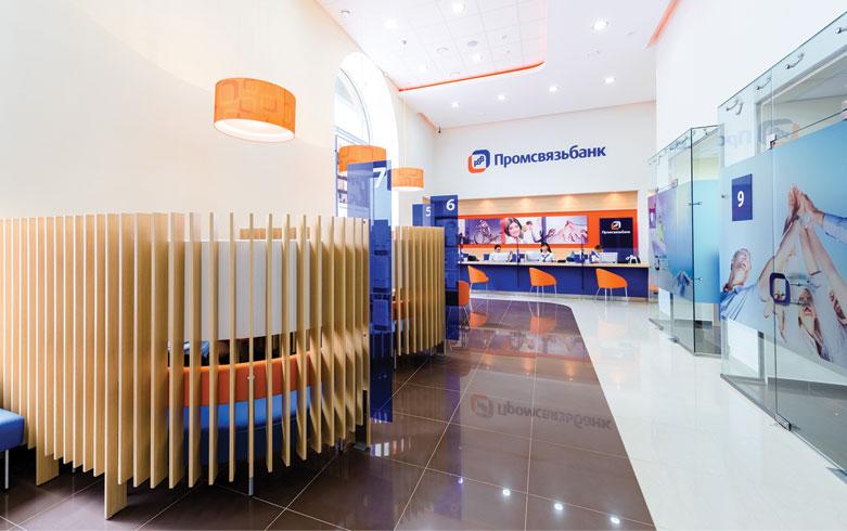 Russian bank, Promsvyazbank