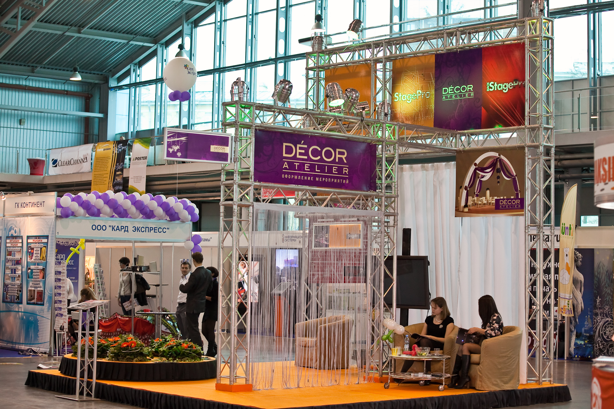 decor exhibition