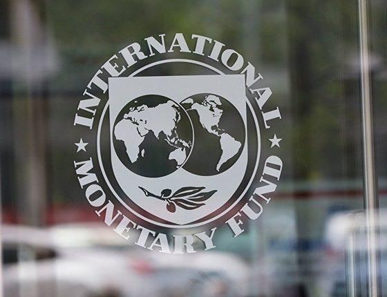 IMF - Investors King