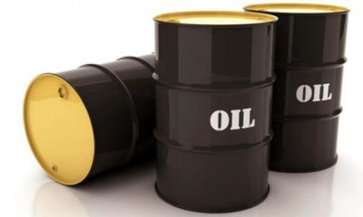 Crude Oil - Investors King