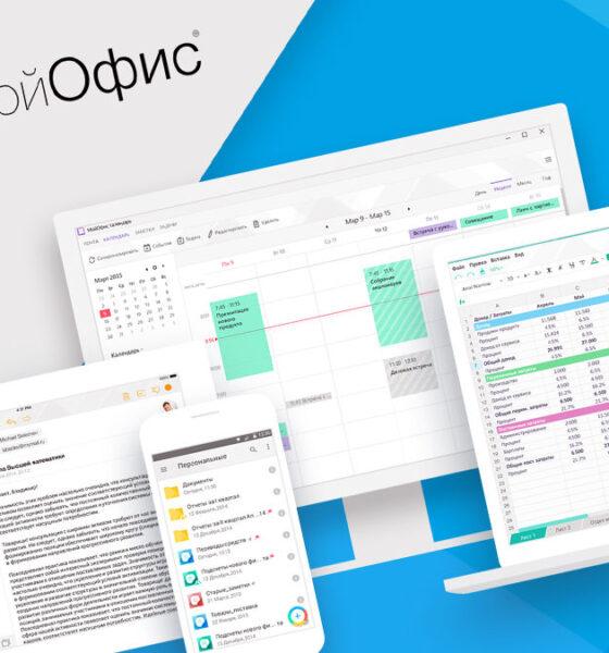 Myoffice software - Investors King