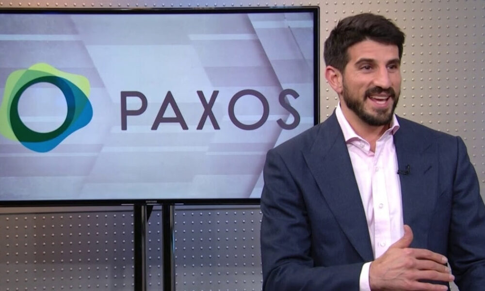 Bank of America, Coinbase Ventures Invested in Paxos $300M Funding Round