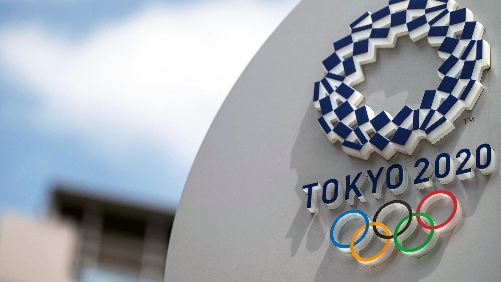 Tokyo Olympics- Investors King